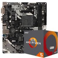 ASRock 华擎 B450M-HDV R4.0 主板 + AMD 锐龙 Ryzen 5 2600 CPU处理器 板U套装