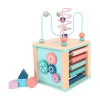 拥抱熊  儿童绕珠百宝箱 五合一多功能玩具箱