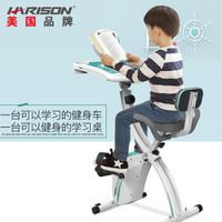 HARISON 智能动感单车
