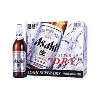 Asahi 朝日 啤酒超爽系列生啤瓶装 630ml*12瓶 *2件