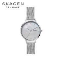 Skagen诗格恩2019新款珍珠石英表钢带经典满天星手表女友节日礼物
