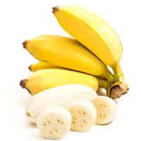 振豫 小米蕉 8斤