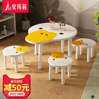 实木儿童桌椅套装家用幼儿园桌椅 宝宝学习写字桌游戏桌玩具桌