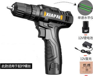 虾牌 充电式多功能手枪钻 12v单速纸盒 一电一充