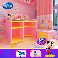 迪士尼公主学习书桌椅儿童家具幼儿园写字台小朋友书桌靠背椅板凳(粉色 公主系列)
