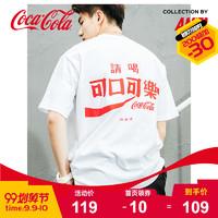 安踏可口可乐联名t恤男短袖2019夏新款个性创意文字t恤男国潮T恤