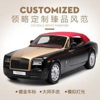 1:12仿真合金汽车静态模型 劳斯莱斯幻影敞篷高端品质定制款