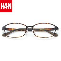 HAN 男复古文艺近视眼镜框镜架