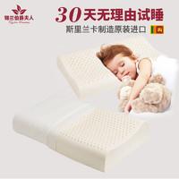 儿童乳胶枕头 斯里兰卡制造 原装进口 小孩高低护颈椎橡胶枕头芯