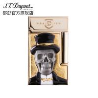 S.T.Dupont 都彭 幸运石系列 时尚先生定制版打火机套装