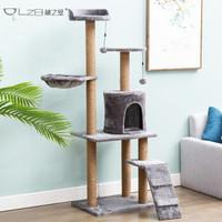林之堡 猫爬架猫窝一体