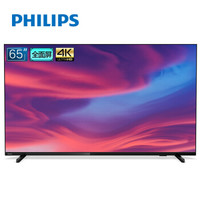 飞利浦(PHILIPS)65PUF7294/T3 65英寸 全面屏 4K超高清HDR 智能液晶电视
