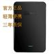 Newsmy纽曼移动硬盘1TB 500G笔记本移动硬盘存储轻薄高速加密320G 85元