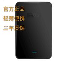 Newsmy纽曼移动硬盘1TB 500G笔记本移动硬盘存储轻薄高速加密320G