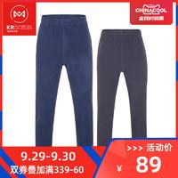 KROCEUS 2561624户外男女Polartec抓绒裤