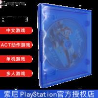 索尼(SONY) PS4游戏机游戏光盘 地平线-简装 中文