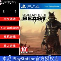 索尼(SONY) PS4游戏机游戏光盘 野兽之影 英文