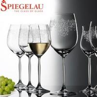德国Spiegelau进口无铅水晶玻璃葡萄酒杯高脚雕花刻花薄口红酒杯 *2件