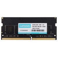 联想(Lenovo)内存条 4G DDR4 2400 SO-DIMM 笔记本电脑第四代升级拓展内存 笔记本内存条