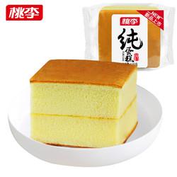 桃李纯蛋糕120g*2袋 早餐营养鸡蛋糕点网红零食手撕欧包面包整箱