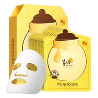 韩国进口 春雨(papa recipe) 黄色蜂蜜面膜10片/盒 补水保湿舒缓滋润面膜 敏感肌可 *3件