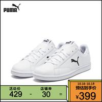 PUMA彪马官方 男女同款刺绣滑板鞋休闲鞋Smash Cat L 362945 彪马白-黑色-03 43