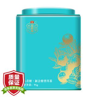 大益普洱茶 金柑普茶叶 95g/罐 *4件