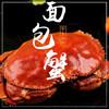 xianbaike 鲜佰客 英国熟冻面包蟹 600g-800g/只 1只 袋装 大螃蟹