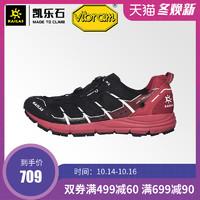 凯乐石户外运动跑鞋男款低帮防滑越野跑山鞋