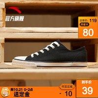 21日0点、双11预售 : ANTA 安踏 91718901 男士低帮帆布鞋