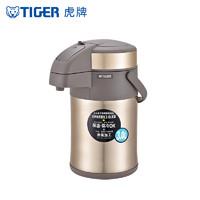 TIGER 虎牌 MAA-A30C-TG 不锈钢气压式热水瓶 3000ML