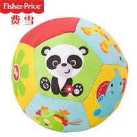费雪(Fisher Price)动物认知球 宝宝手抓球  布球婴儿F0807十二面认知球