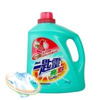 kao 花王 一匙靈亮彩濃縮洗衣液 2.8kg