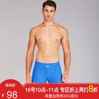 ZOKE洲克新品男士平角泳裤运动训练大码时尚运动大码温泉泳裤 彩兰 2XL