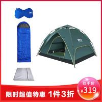 TFO 3-4人家庭露营休闲全自动帐篷 铝膜防潮垫 野营睡袋 充气枕 四件套