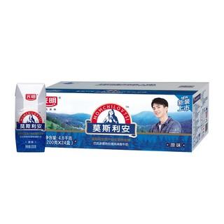 限华东 : 光明 莫斯利安 原味酸牛奶 200g*24盒 *2件