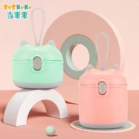 婴儿奶粉盒 宝宝便携式小型迷你装分装 多功能