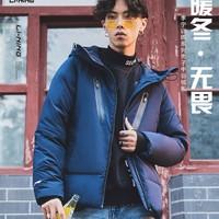 LI-NING 李宁 AYMN051 男士羽绒服