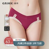 嫚熙(EMXEE)孕妇内裤低腰怀孕期产后托腹短裤无痕月子内裤 胭脂红 L