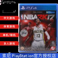 索尼(SONY) PS4游戏机游戏光盘 NBA 2K17 英文