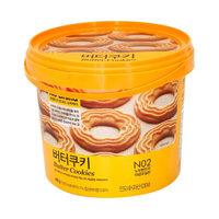 印尼进口 No Brand 黄油曲奇饼干 原味 400g/桶装 零食小吃早餐休闲食品