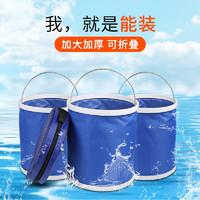 汽车用折叠水桶多功能车载便携式洗车专用桶户外旅行钓鱼可伸缩筒 *2件