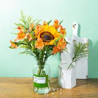 值友专享:花点时间单品花材「云南直发系列」鲜花速递 向日葵花束