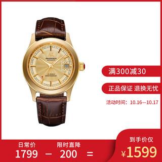 SHANGHAI 上海 时尚休闲系列 X733-2G 男士自动机械表 金盘棕带 单历防水