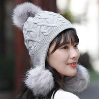 TOUCHFISH TC18MQDMX 女士加绒加厚保暖针织帽