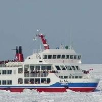 极圈外观赏流冰,邂逅海豹、海雕!日本北海道札幌 AURORA号 破冰船一日游