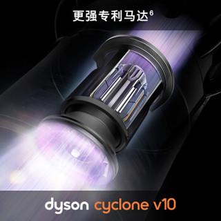 dyson 戴森 SV10 V8 Fluffy Origin 手持式吸尘器