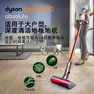 dyson 戴森 V10 手持式吸尘器