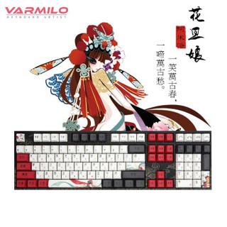 Varmilo 阿米洛 中国娘花旦娘系列 机械键盘 VA108键 (cherry红轴)