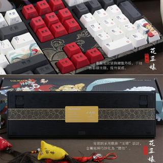 Varmilo 阿米洛 中国娘花旦娘系列 机械键盘 VA108键 (cherry茶轴)